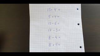 Анализ примера и выбор алгоритма решения, часть 17. Математика 1 класс.