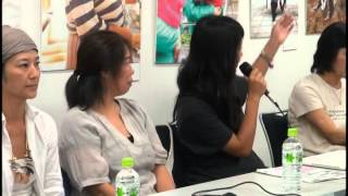 20130915 「水俣、福島、わたしたちのまち」トーク・セッション