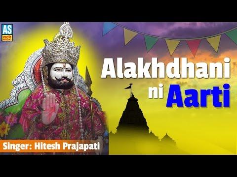 Alakhdhani Ni Aarti - Ramdevpir Ni Aarti    Hajaar Hathida    Hitesh Prajapati