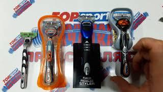 Как выбрать бритву для мужчин 2019. Видеообзор Сравнение Всех Моделей Бритв Gillette Fusion Flexball