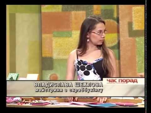видео: 51 канал