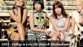 2NE1 - Falling in Love (Dj shige☆B Mashup Remix)