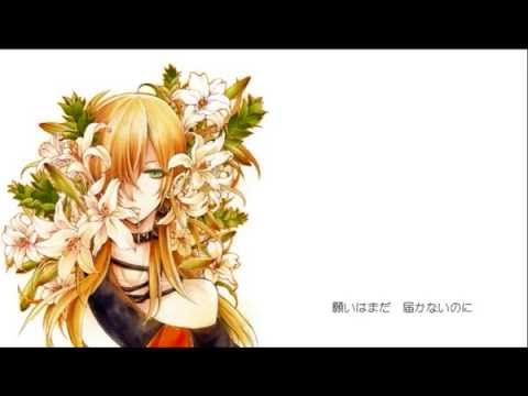 Lilyオリジナル曲 『Cecilie』 ♥