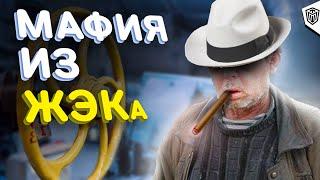 Смотреть видео МАФИЯ на объекте   Замена отопления в квартире    Рукожоп - ремонт квартир в Москве онлайн