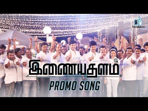 Inayathalam - Naandukittu Setha Enna Promo Song | Making Video | Ganesh Venkatram | Trend Music