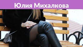 Юлия Михалкова рассказала о расколе в «Уральских пельменях»