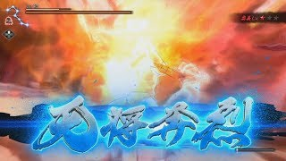3月8日に発売された 北斗の拳と龍が如くのコラボタイトル 「北斗が如く...