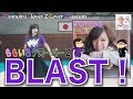 #006 BLAST!/ももいろクローバーZ(Live-Like アレンジ/Covered by HiDEYUKi)歌詞…
