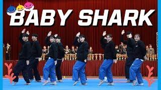 Download lagu Baby Shark (Trap Remix) Taekwondo Dance Cover | 아기상어 댄스 커버 태권도 버전🦈 by.경희대 태권도학과