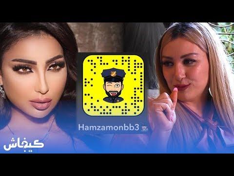 دنيا بطمة/ حمزة مون بيبي/ مهرجان مراكش/ فضائح السناب شات.. حوار حصري مع سلطانة