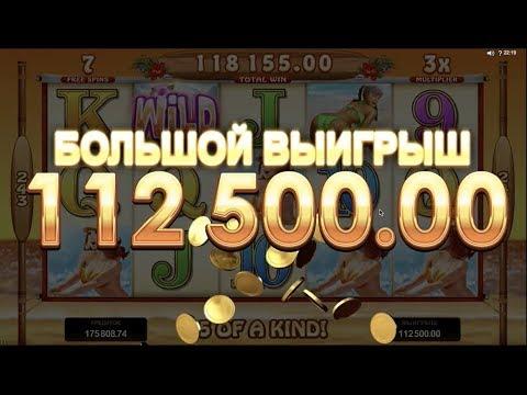 Бонус на депозит в онлайн казино с выводом