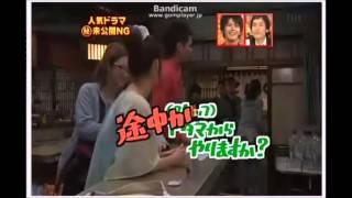 中居正広 佐藤隆太 上戸彩 風吹ジュン 「婚カツ!」のNGシーンをどうぞ♪