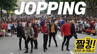 [짤킹!] KPop in Public │ SuperM 'Jopping' Dance Cover in Hanoi, Vietnam / 슈퍼엠 안무 @베트남 하노이