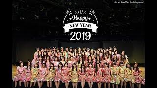 SELAMAT TAHUN BARU 2019!!