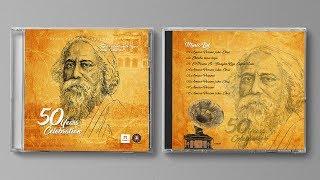 Grunge Vintage CD | Album Cover Design | Photoshop Tutorial