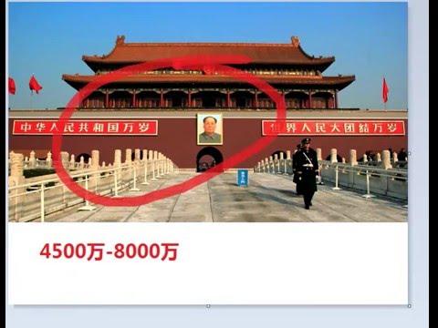 Baixar 【中国情报】中国共产党不会变好的11大理由 20160206