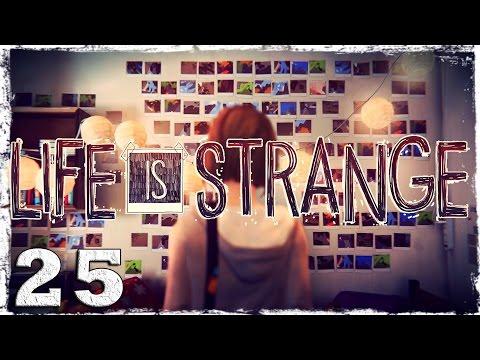 """Смотреть прохождение игры Life is Strange. #25: Вечеринка """"Конец света""""."""