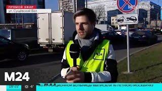 """Утро"": затруднено движение на Щелковском шоссе - Москва 24"