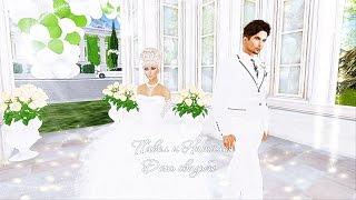 ~♥ Свадьба Павел и Наталья ♥~