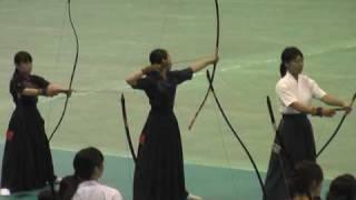 2009年 全日本学生弓道選手権 法政大学女子 予選