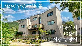 [GY-0823] 루프탑 전망이 끝내줘요~ 서울에서 1…