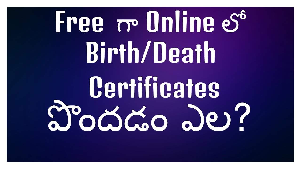 Free online birth death registration telugu youtube free online birth death registration telugu aiddatafo Image collections