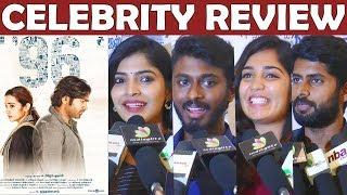 96 Movie Review With Celebrities   Vijay Sethupathi   Trisha   PremKumar