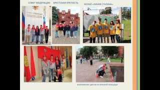 звіт з виховної роботи 2013-2014