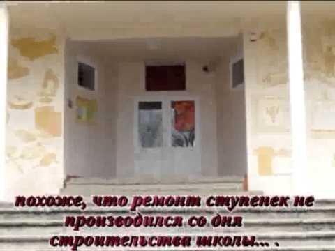 Лучшая школа на бумаге в Усть-Лабинском районе