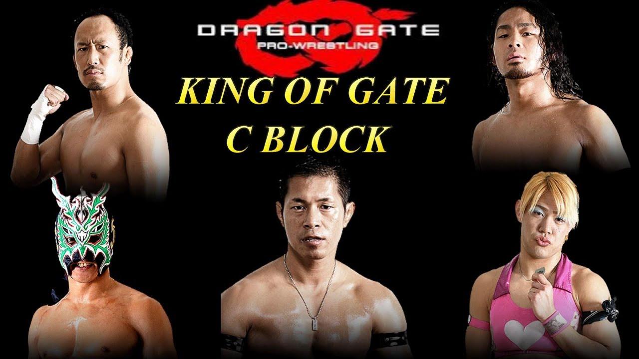 ドラゴンゲート】KING OF GATE 2...