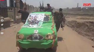 مأرب قذفت الرعب في قلوب المليشيا وخلقت العويل في كل قرى الحوثيين