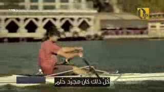 أغنية الحلقة الخامسة 5 من مسلسل ويبقى الأمل مترجمة للعربية