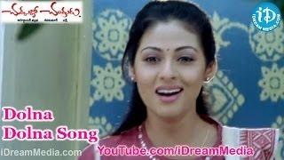 Dolna Dolna Song - Chukkallo Chandrudu Movie Songs - Siddharth - Charmi - Sada - Saloni