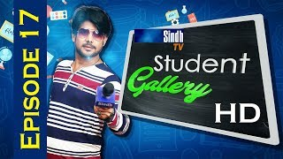 Student Gallery EP 17 - Sindh TV youth Program - HQ- SIndhTVHD