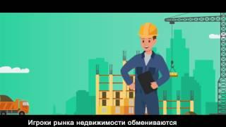 «Дельтакредит»  ипотечный коммерческий банк - Москва. Вариант с Французской озвучкой