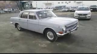 Срочный выкуп авто ! Выкупили Волга ГАЗ-24 Ретро автомобиль 1979 год