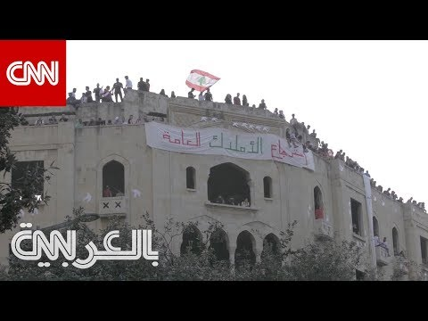 استمرار الاحتجاجات في لبنان رغم -إصلاحات- الحريري  - نشر قبل 2 ساعة