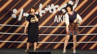 AKB48 47th シュートサイン 気まぐれオンステージ大会 A#10 2-1 NMB48 ...