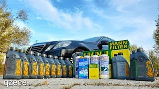 Сколько стоит заменить все жидкости в Мерседес w212!