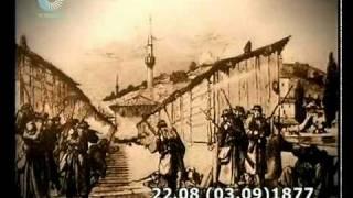 4 Руско-турската война_Russian-Turkish war 1877-1878 1 of 3