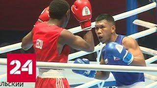 В Екатеринбурге стартовал юбилейный чемпионат мира по боксу - Россия 24