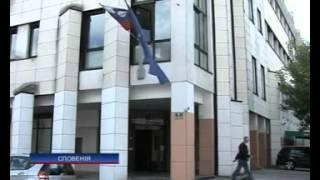 Словения продаст 15 госпредприятий, чтобы избежать кр...