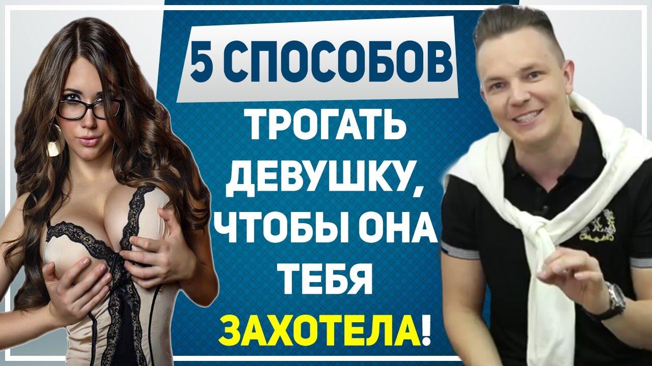 Смотреть бесплатно видео два парня трахнули девочку фото 743-923