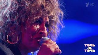 Анастасия Спиридонова. Tina Turner -