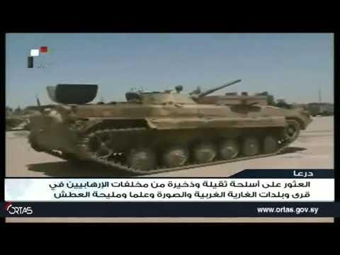 Syrische Regierungstruppen erbeuten in Daraa riesiges Waffenarsenal der Terrorgruppen