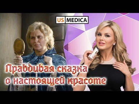 Видео: Правдивая сказка о настоящей красоте Анны Семенович