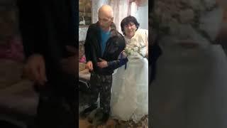 Прикол, золотая свадьба( спустя 40 лет )