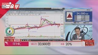 [서울경제TV] 2월 17일 마감임박! 60분의 승부 …