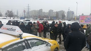 СРОЧНО!Протест водителей такси Москвы и Московской области / LIVE 03.12.18
