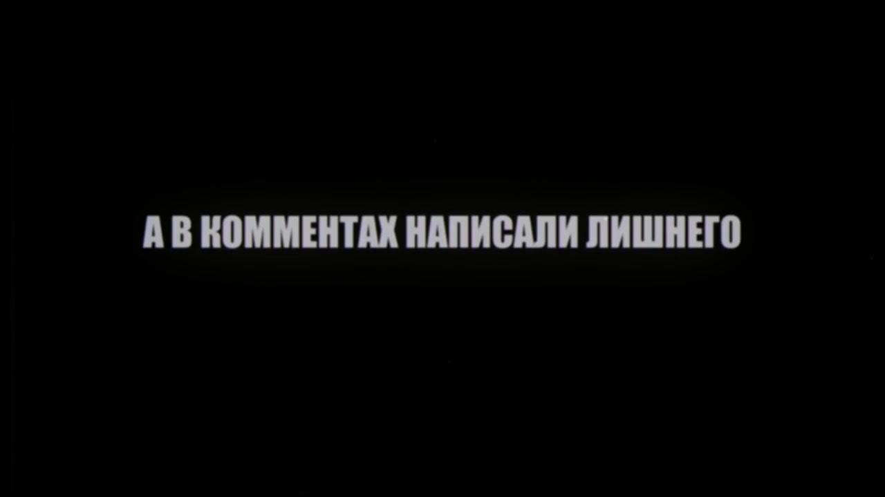 Барат 3 Фильме батя